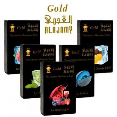 vàng-alajamy-gu-shisha